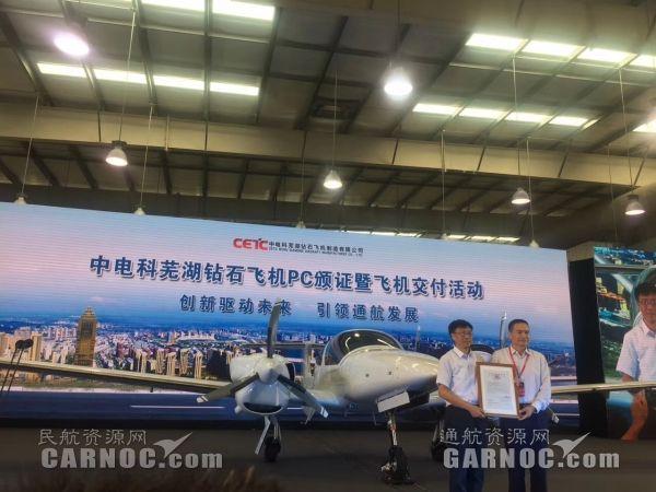 临空经济--1-8月 芜湖航空核心及关联企业实现产值50亿
